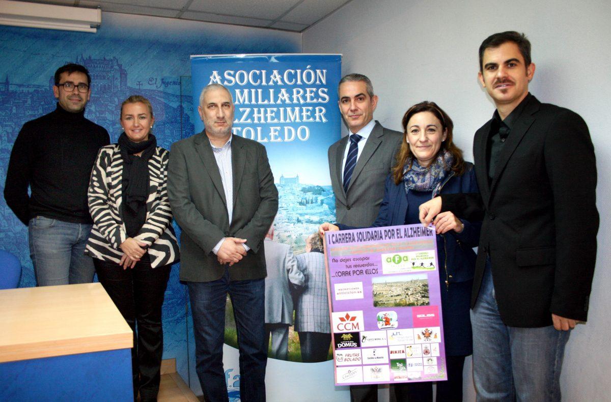 El Gobierno local colabora en la I Carrera Solidaria por el Alzheimer, que se celebrará el próximo 20 de diciembre