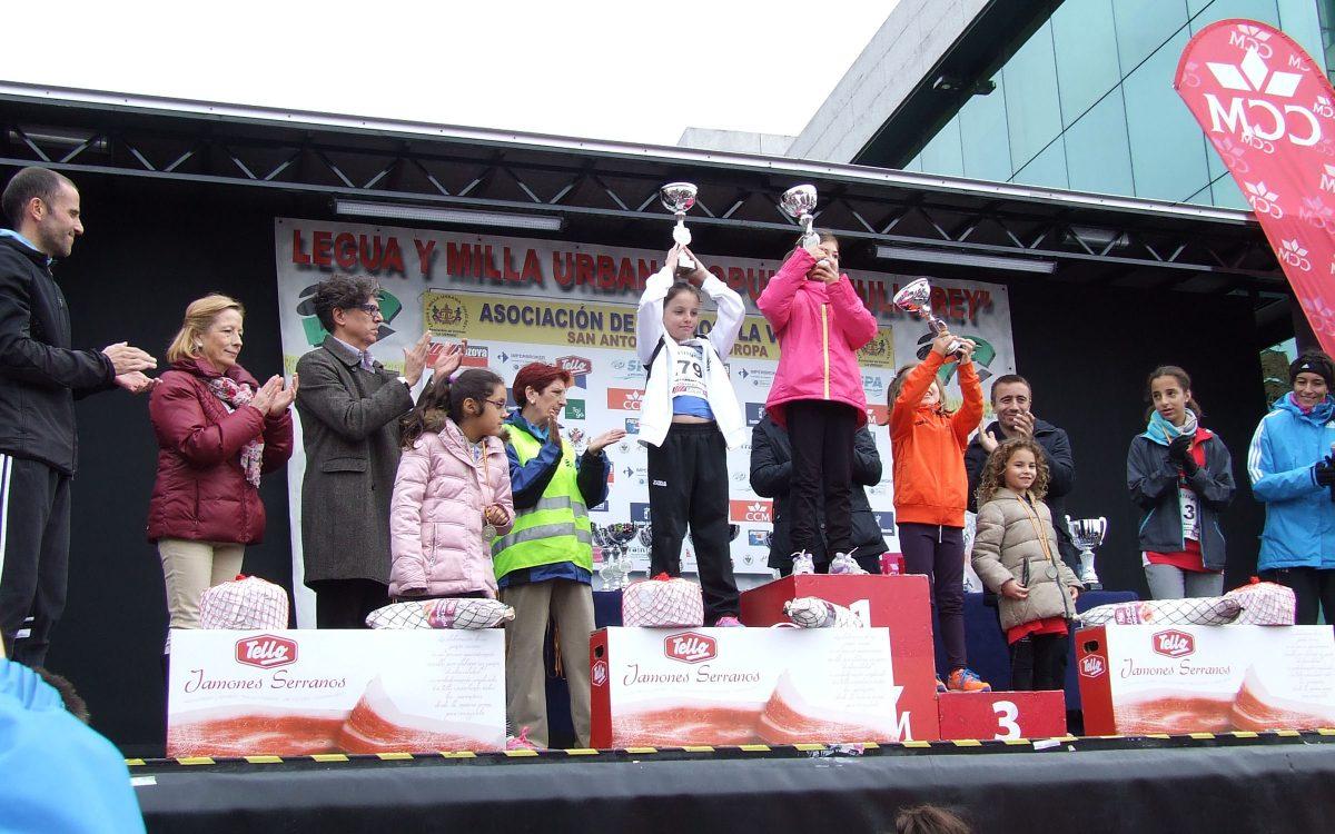 """Jaouad Tougane y Salima Charki se hacen con la victoria en la Milla y Legua """"Julio Rey"""" que se ha celebrado hoy"""