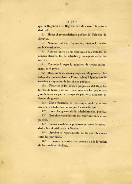 042 Artículo 131