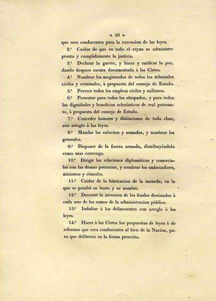 054 Artículo 171