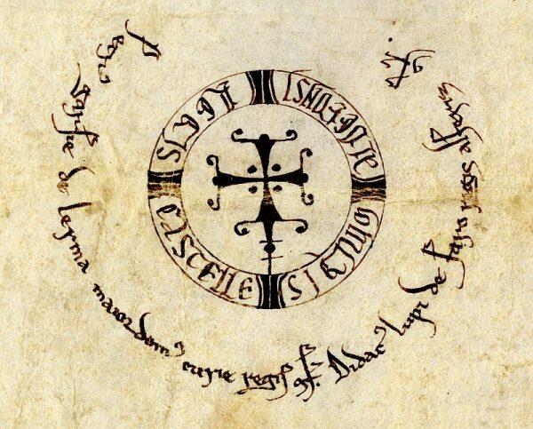 08 29-03-1196 Signo de Alfonso VIII