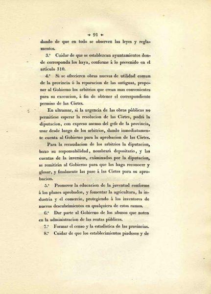 095 Artículo 335