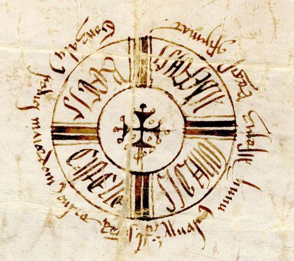 12 01-09-1210 Signo de Alfonso VIII