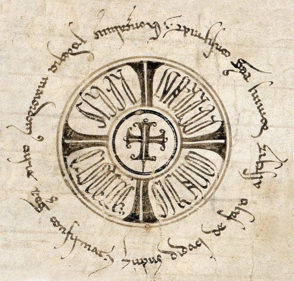 17 23-01-1222 Signo de Fernando III