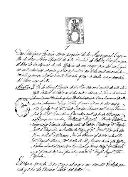 1823-06-14_Partida de baustimo de Antonio Martín-Gamero
