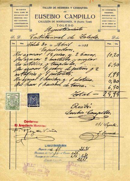 1934 Taller de herrería y cerrajería de Eusebio Campillo