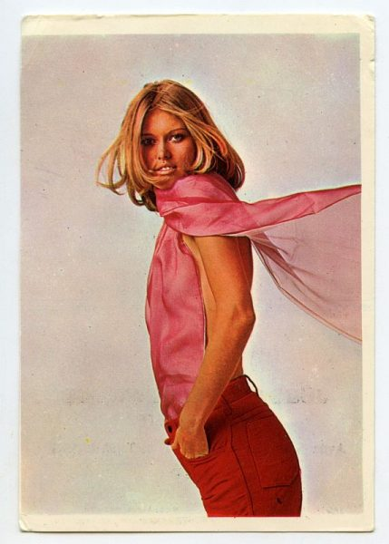1971-004r