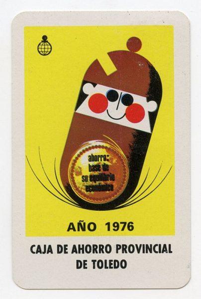 1976-001r