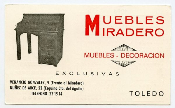 1984-004r