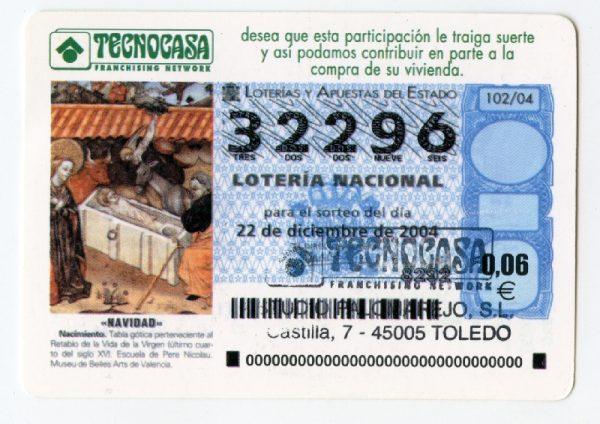 2005-001r