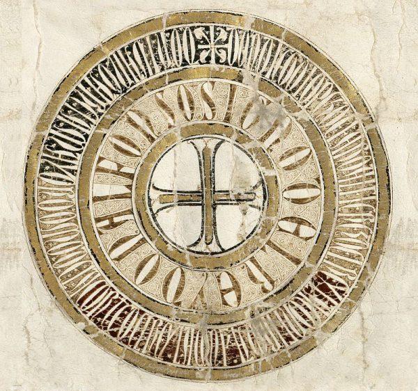 22 02-03-1254 Signo de Alfonso X