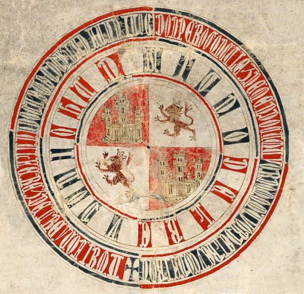 44 sin día-08-1379 Signo de Juan I