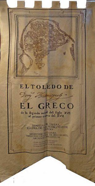 Banderola anunciadora de la Exposición El Toledo del Greco celebrada en 1982