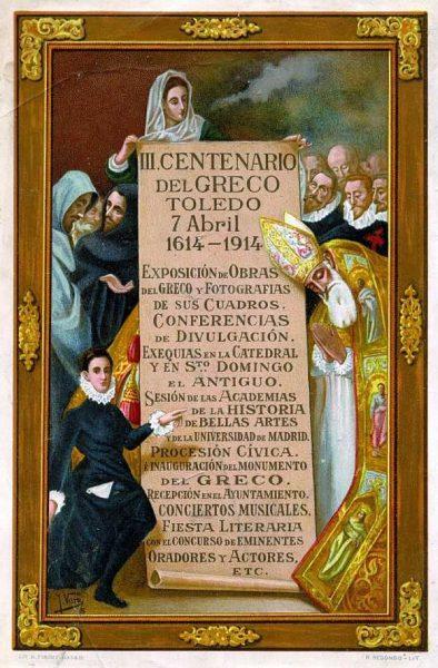 Cartel anunciador del III Centenario del Greco 1614-1914