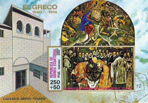 Sello de correos de Guinea Ecuatorial dedicado a El Greco en 1972