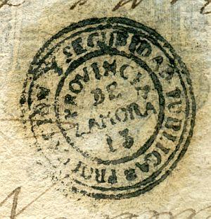 ZAMORA - Protección y seguridad pública de la provincia de Zamora - Año 1843