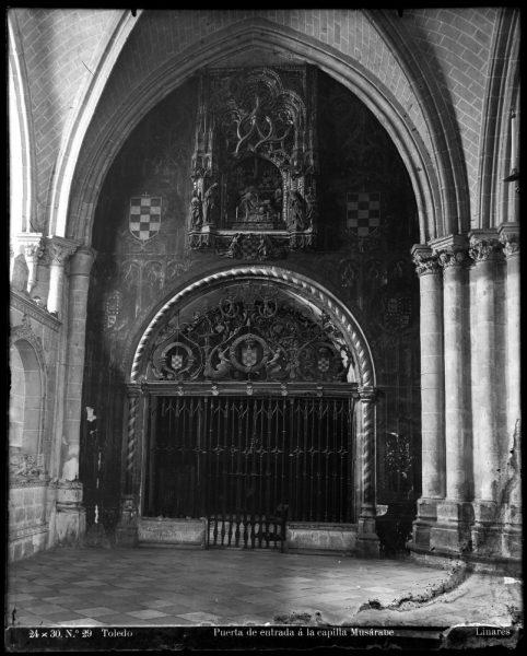255 - Puerta de la Capilla Mozárabe