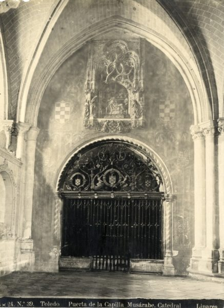 256 - Puerta de la Capilla Mozárabe