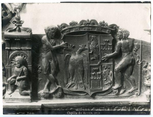 289 - Detalle de la reja de la Capilla de Reyes Nuevos - Foto