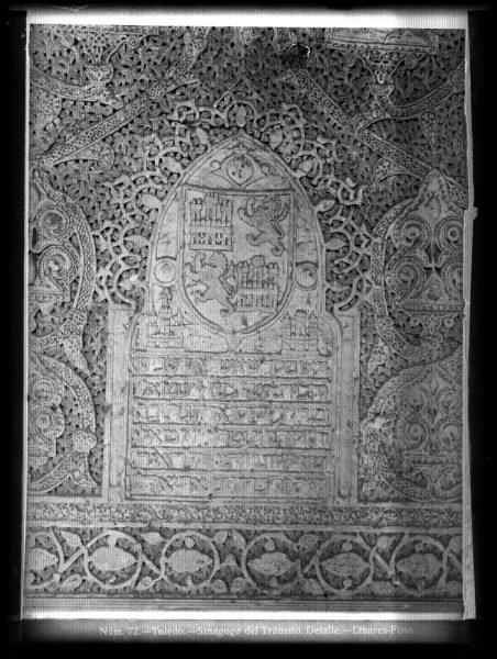 336 - Detalle del interior de la Sinagoga del Tránsito