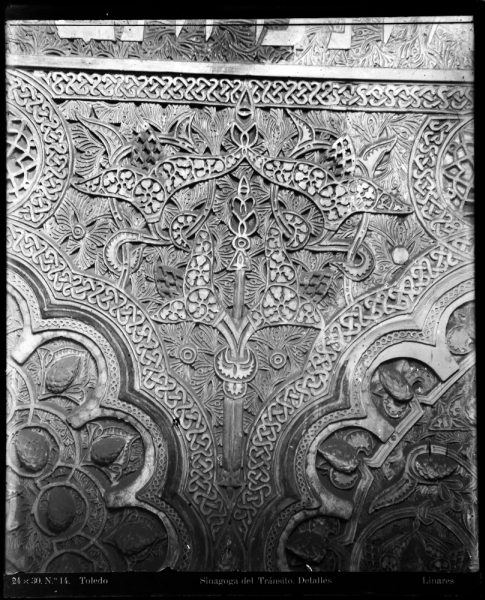 337 - Detalle del interior de la Sinagoga del Tránsito