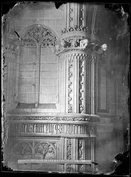 CA-0360-VI_Convento de San Juan de los Reyes-Detalle del crucero de la iglesia