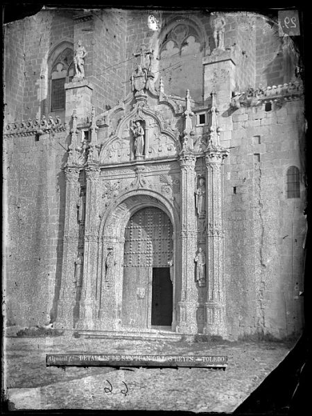 CA-0371-VI_Convento de San Juan de los Reyes-Puerta de acceso a la iglesia