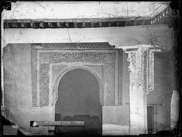 CA-0383-VI_Patio toledano de la casa del Arcedianato de Madrid-Detalle de arrabá y arco mudéjar