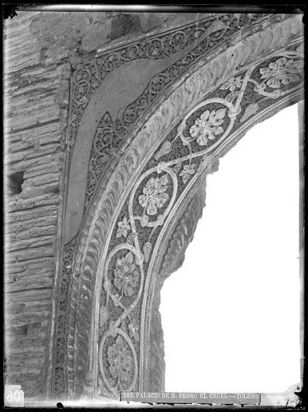 CA-0447-VI_Palacio de Don Pedro I El Cruel-Detalle de arco árabe