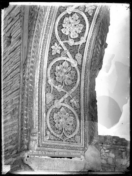 CA-0448-VI_Palacio de Don Pedro I El Cruel-Detalle de arco árabe