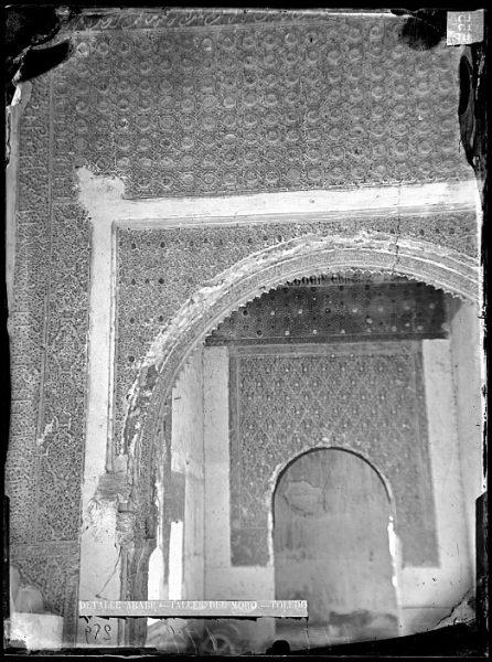 CA-0455-VI_Taller del Moro-Interior del salón