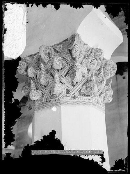 CA-0522-VI_Sinagoga de Santa María la Blanca-Detalle de capitel árabe