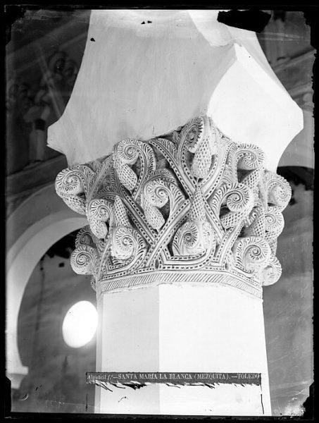 CA-0524-VI_Sinagoga de Santa María la Blanca-Detalle de capitel árabe