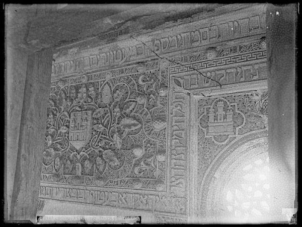 CA-0530-VI_Sinagoga del Tránsito-Detalle decorativo del friso alto