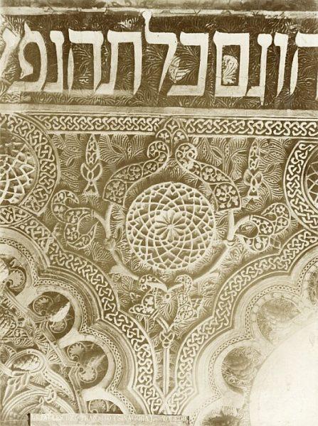 CA-0532-PA_Sinagoga del Tránsito-Detalle decorativo del friso alto