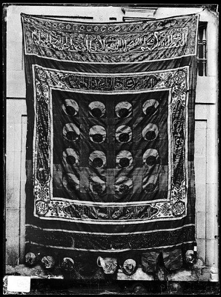Catedral-Bandera de Abu - I - Hassam tomada en la batalle del Salado_CA-0237-VI
