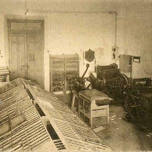 49. La imprenta de la Academia de Infantería de Toledo a principios del s.XX