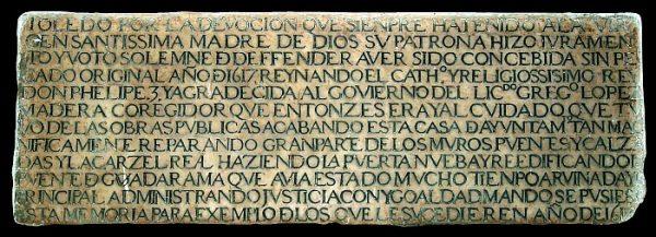 Inmaculada Concepción Sala Capitular Alta 05
