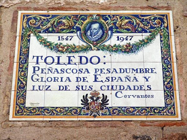 Placa en el patio interior de la Puerta de Bisagra 1