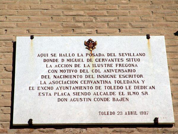 Placa en la calle de Cervantes 1