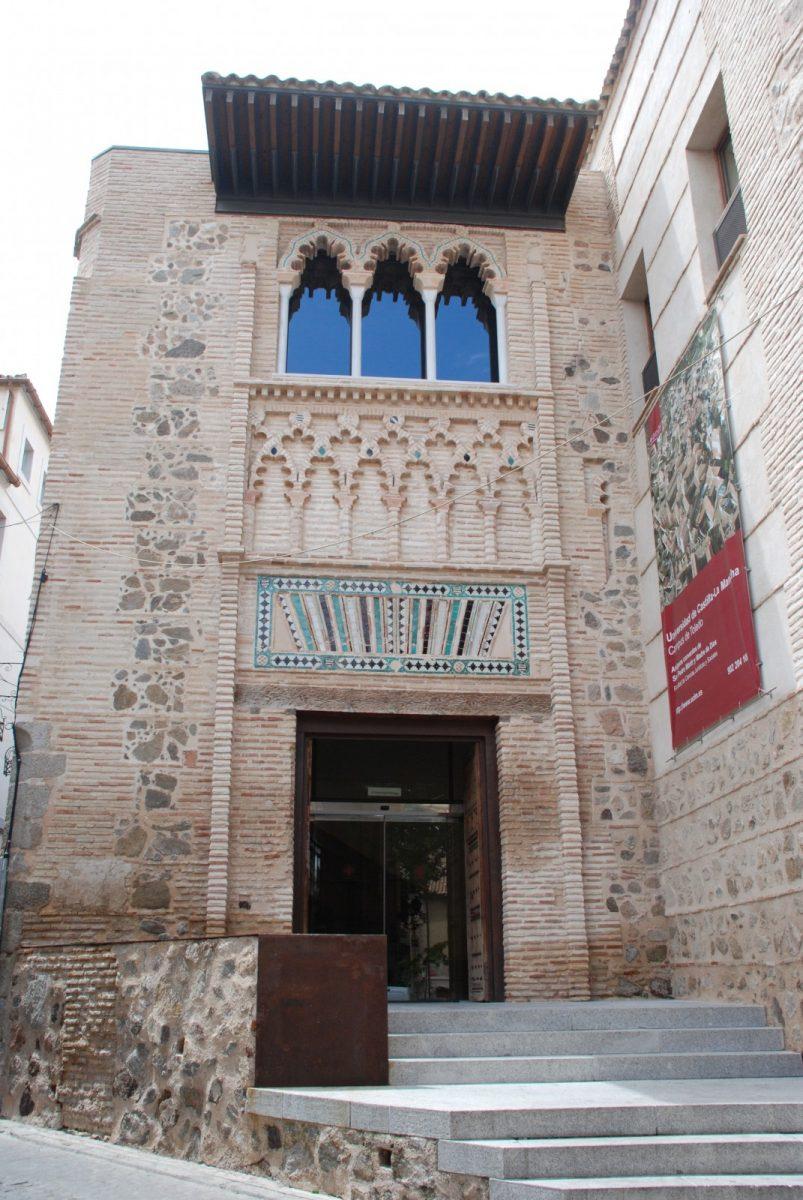 https://www.toledo.es/wp-content/uploads/2017/02/puerta-mudejar-mdd-1-803x1200.jpg. Visita guiada a los Conventos de San Pedro Mártir y Madre de Dios