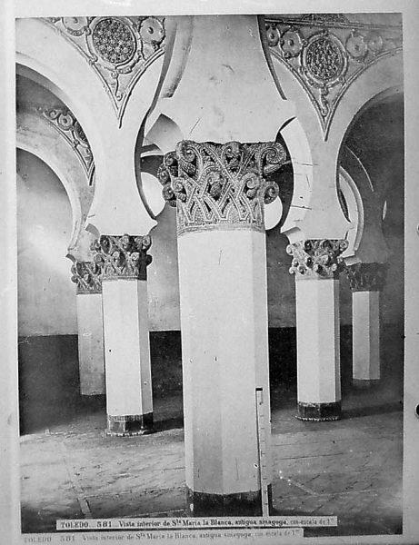 03-LAURENT - 0581 - Santa María la Blanca, detalle del interior