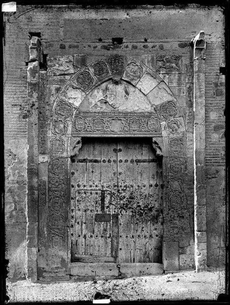 04-LAURENT - 0595 Bis - Puerta del Palacio de Don Pedro el Cruel, hoy convento de Santa Isabel_2