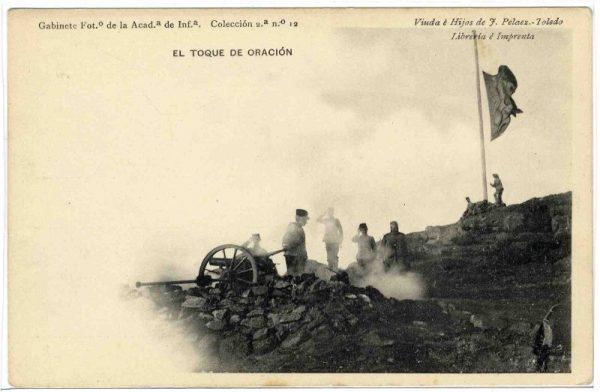 ALBA-POMI-0077