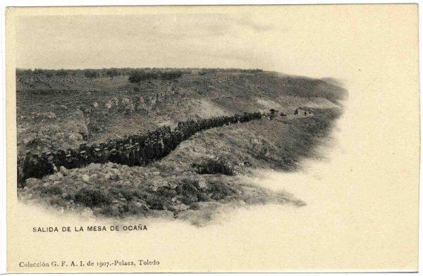 ALBA-POMI-0138