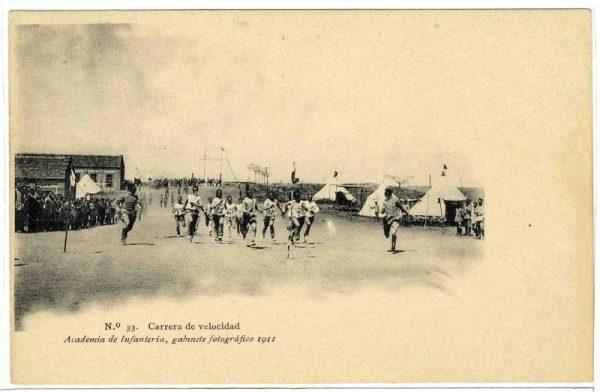 ALBA-POMI-0325
