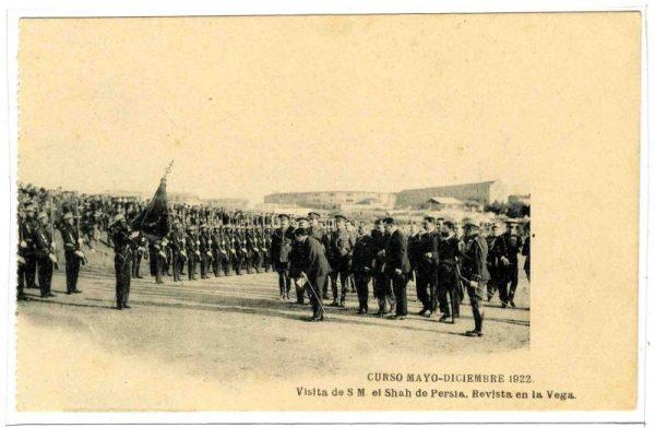 ALBA-POMI-0758