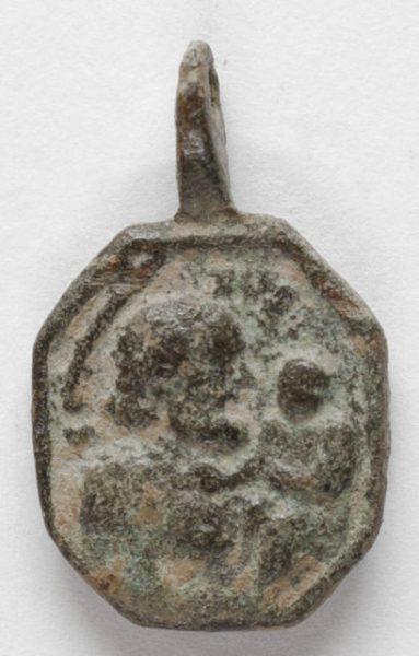 Luis Alba - Medalla de la Virgen del Sagrario - 083 reverso