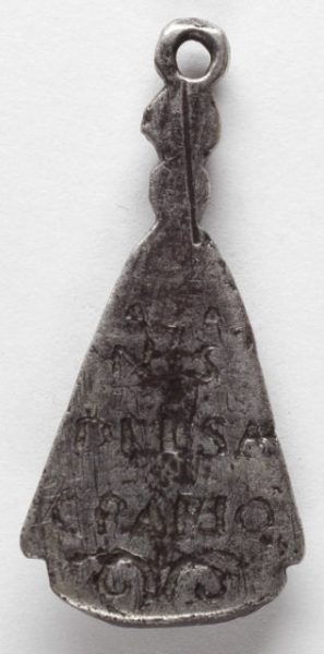 Luis Alba - Medalla de la Virgen del Sagrario - 092 reverso