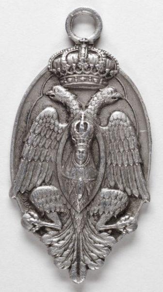 Luis Alba - Medalla de la Virgen del Sagrario - 096 anverso
